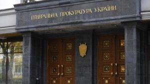 ГПУ отправила в суд обвинения против 21 подозреваемых в беспорядках 2 мая в Одессе