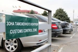 Николаевская таможня за 11 месяцев перечислила в госбюджет более 6 млн. грн.