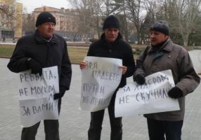 В Николаеве активисты протестовали против назначения регионала на должность главы облсовета