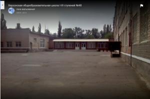 Херсонский предприниматель получил из бюджета 115 тыс. грн. за стройматериалы в обход ProZorro