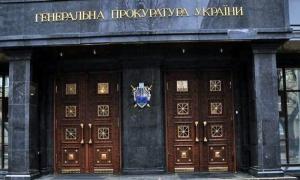 ГПУ потребует снять неприкосновенность с народных депутатов