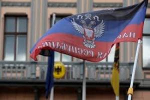 В «ЛНР» и «ДНР» увеличится количество наблюдателей ОБСЕ