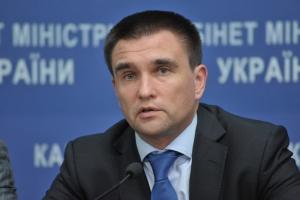 В МИД Украины заговорили о визовом режиме с Россией