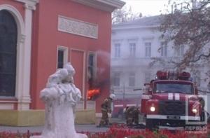 В Одессе горело здание музея морского флота