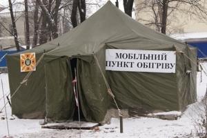 В Николаеве за помощью в пункты обогрева обратилось более 600 человек