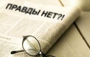 Только 3% херсонцев полностью доверяют СМИ