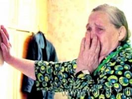 На Первомайщине работница банка присвоила более тридцати тысяч гривен доверчивых вкладчиков