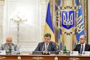 Украина будет требовать от России компенсацию за Крым - Порошенко