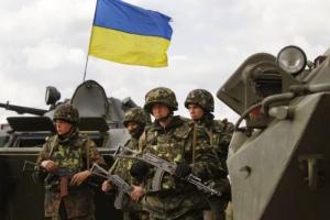 США выделит почти 252 млн долл. для украинской армии и экономики