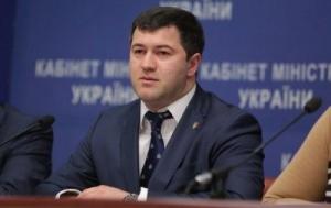 Насиров планирует летом уволить Марушевскую