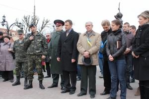 В Николаеве состоялся первый в стране митинг в поддержку украинской армии