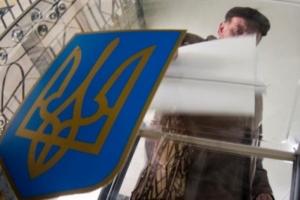 В ВР зарегистрировали законопроект о проведении выборов в Красноармейске и Мариуполе 15 ноября