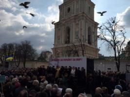 В Киеве прошел межконфессиональный молебен за Надежду Савченко