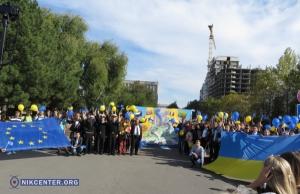 В Николаеве состоялось шествие студентов «Строим Европу в Украине»