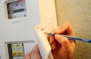 В Украине снова повышаются тарифы на электроэнергию