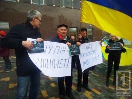 Одесситы почтили память Немцова у российского консульства