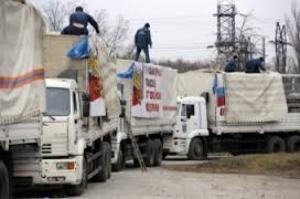 На Донбасс выехал 11-й гумконвой из РФ