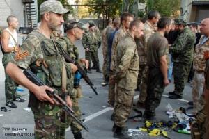 Представители «ДНР» отказываются проводить обмен пленными