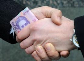 Мэра Баштанки оштрафовали за коррупцию