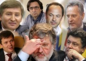 Украинские олигархи готовят план стабилизации экономики