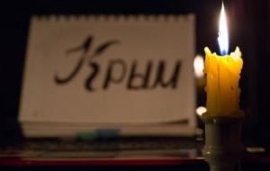 В Севастополе на два дня ввели лимит на электроэнергию