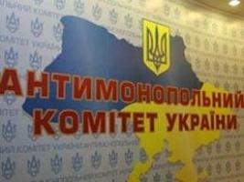 Николаевское БТИ антимонопольщики уличили в безосновательном взыскании с заказчиков лишних средств за работу