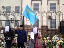 В Киеве крымские татары протестовали против политических репрессий в отношении соплеменников в Крыму