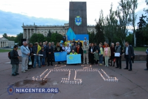 В Николаеве почтили память жертв депортации крымских татар. ФОТОРЕПОРТАЖ