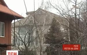 Журналисты нашли особняк Януковича в Ростове-на-Дону (ВИДЕО)