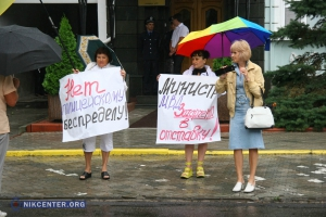 Почему Николаев называют криминальной столицей?