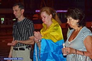 В Херсоне почтили память Василия Слипака