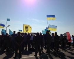 В Одесской области митингующие активисты перекрыли границу с Приднестровьем