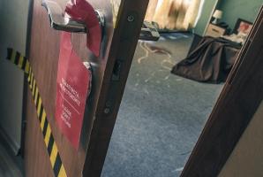 В одном из номеров херсонской гостиницы обнаружен труп