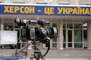 Херсон принял участие в «битве городов» за право провести «Евровидение-2017» (ФОТОРЕПОРТАЖ)