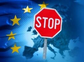 В ЕС хотят снять санкции с четырех украинских чиновников