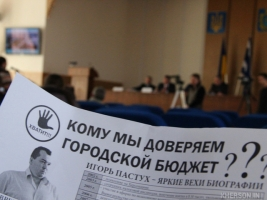 Херсонские общественники обсудили еще не принятый горбюджет 2015