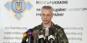 В зоне АТО ранены трое украинских военнослужащих