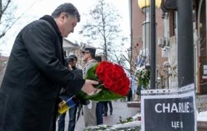 Порошенко отправился в Париж на Марш единства