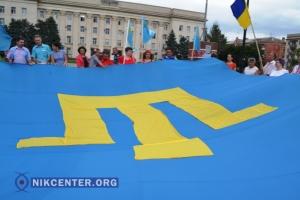 В Херсоне отпраздновали День крымскотатарского флага. ФОТО. ВИДЕО