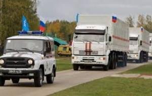 Украинские территории окончательно освободились от российского гуманитарного конвоя