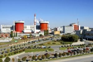 «Укратоменергобуд» нагрел почти миллион гривен на некачественном ремонте Южноукраинской АЭС