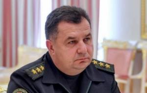 Министр обороны назвал масштабы возможной мобилизации