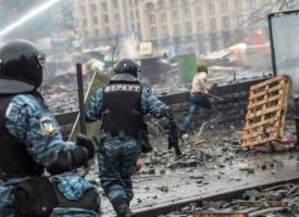 Генпрокуратура задержала экс-«беркутовца», подозреваемого в избиении людей на Майдане