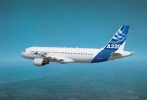 Египетский самолет с 56 пассажирами на борту пропал над Средиземным морем