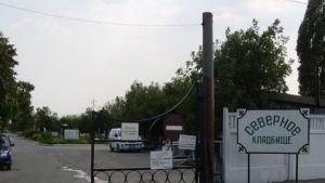 На Одесском кладбище разворовывают металл