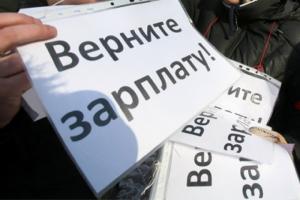 На Николаевском хлебокомбинате долг по зарплате в 1,3 млн. грн. выплатили после вмешательства прокуратуры