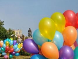 План праздничных мероприятий на День города в Херсоне