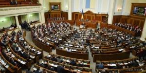 Рада не проголосовала за создание комиссии по расследованию «оффшорного скандала»
