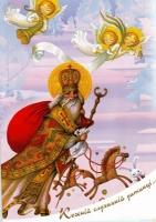 В Одессе стартовал благотворительный марафон ко Дню Святого Николая