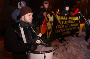 В Одессе прошел факельный митинг в годовщину со дня рождения Бандеры